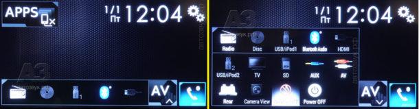 Pioneer8800_d01_main_menu