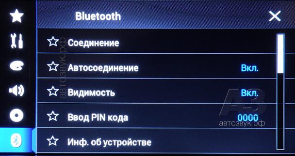 Pioneer8800_d07_set_BT