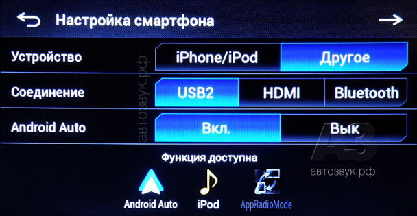 Pioneer8800_d09_set_phone