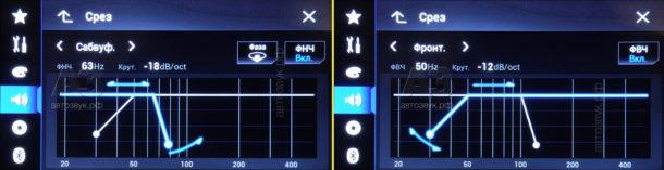 Pioneer8800_d13_aud_setfilt