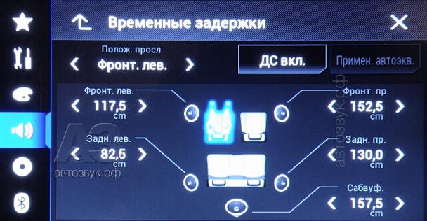 Pioneer8800_d16_aud_settime