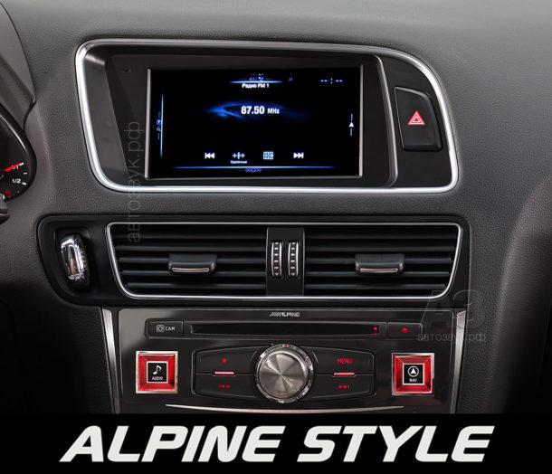 Alpine X701D-Q5