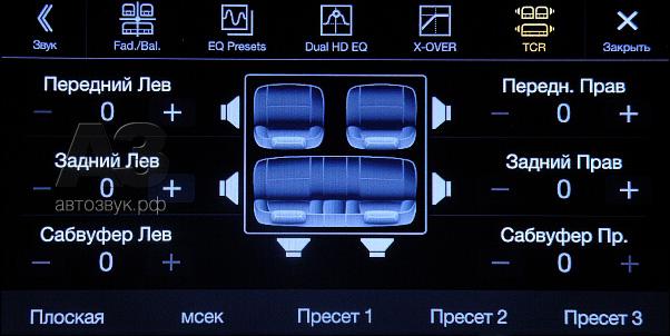 Alpine_X701D-Q5_09_audio_mnu4