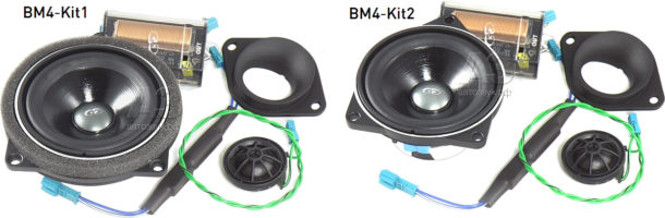 CDT_Audio_BMW_01_kits