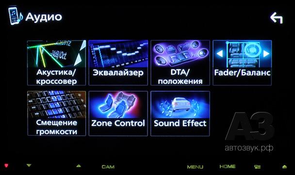 Kenwood_DDX_9716BTSR_09_menu_audio