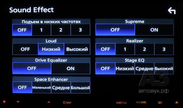 Kenwood_DDX_9716BTSR_15_set_effect