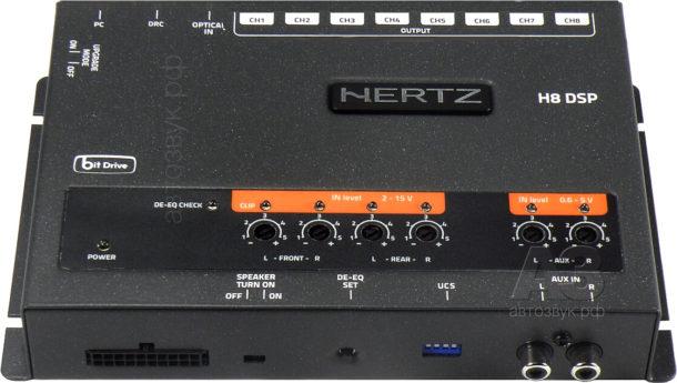 Цифровой процессор Hertz H8 DSP