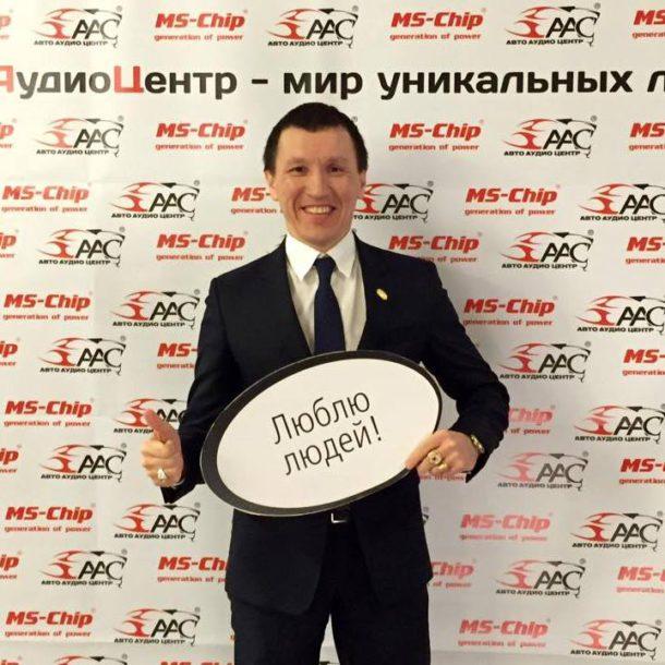 «АвтоАудиоЦентр» в Москве