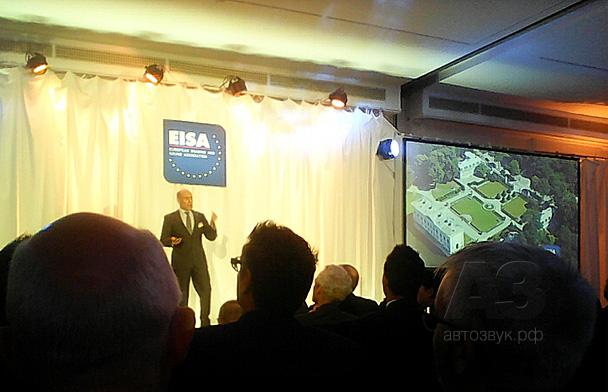 Вручение наград EISA
