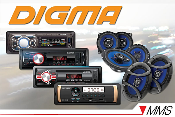 Компания «ММС» стала дистрибьютором торговой марки DIGMA
