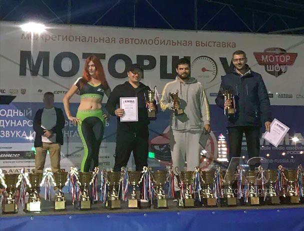 Финал EMMA-Россия 2017