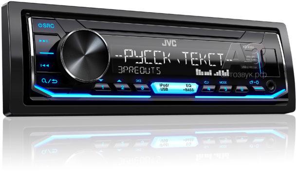 Бездисковый ресивер JVC KD-X355