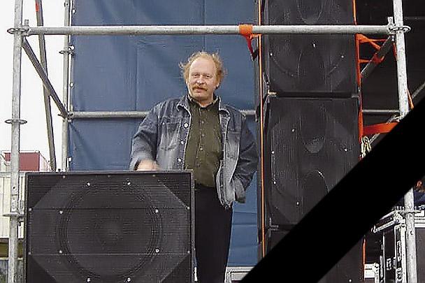 Вадим Карельский