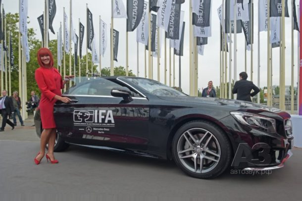 Автомобили на IFA 2018