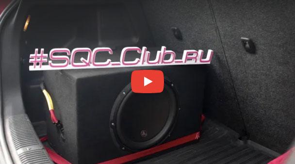 Финал SQC-2018. Видео