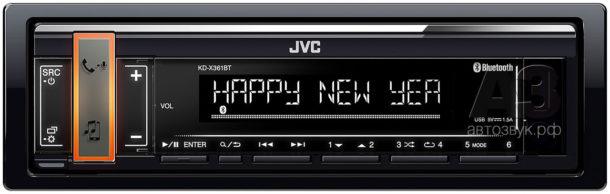 Бездисковый ресивер JVC KD-X361BT