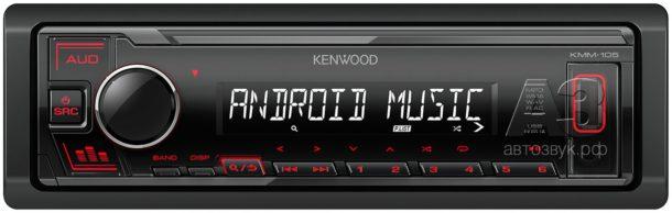 Медиаресиверы Kenwood-2019