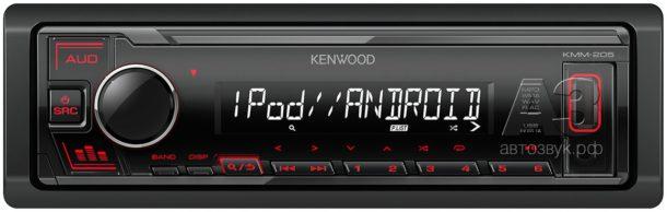 Медиаресиверы Kenwood KMM