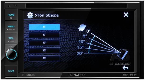 Монитор с DVD-ресивером Kenwood DDX4019BTR