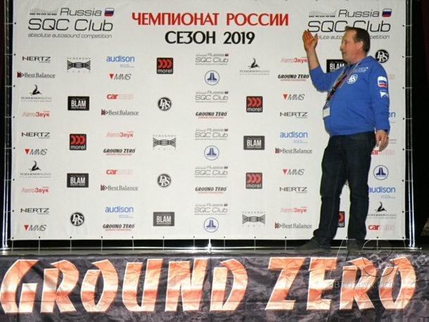 Открытие сезона SQC Club Russia