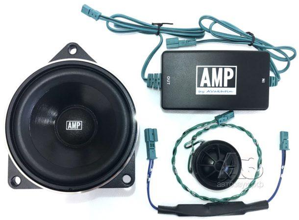Акустические системы AMP для BMW