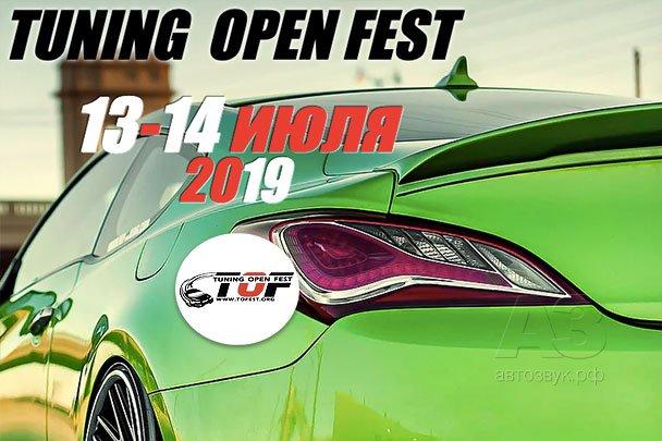 Пляжный музыкально-автомобильный Фестиваль Tuning Open Fest