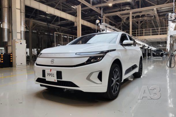 BYTON начинает производство электромобилей M-Byte