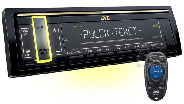 Бездисковый ресивер JVC KD-X178