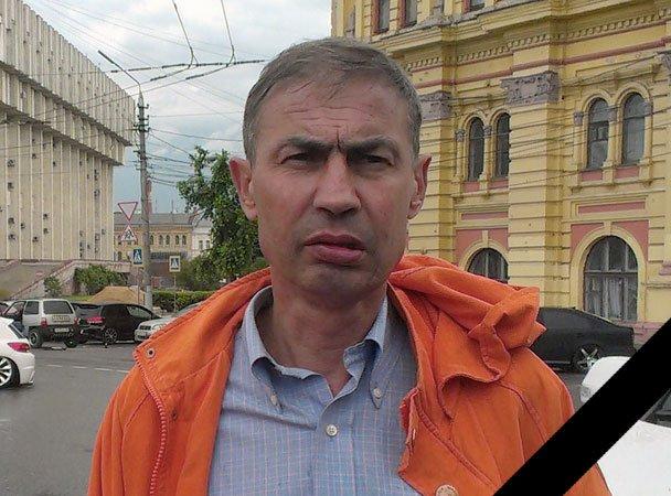 Юрий Петрович Лысенко